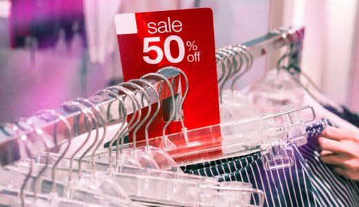 【保存版】Yahoo!ショッピングで安く買う方法|お得になる11の使い方