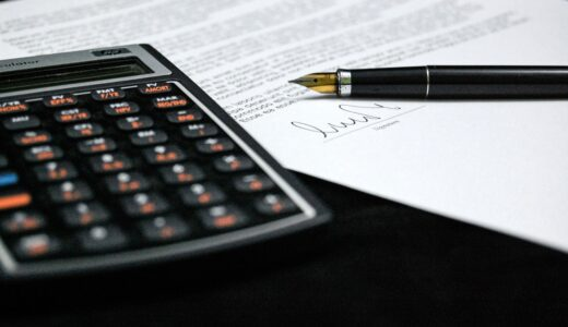 ebay や Amazon など個人輸出の消費税還付の手順、必要な書類について