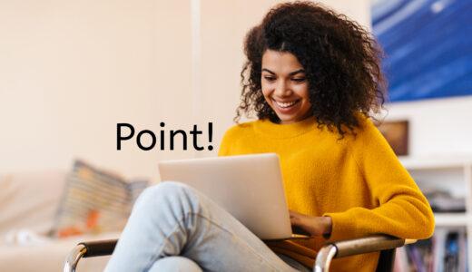 ネットショッピングにおすすめのポイントサイトはどこ?厳選して紹介