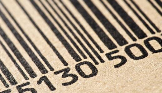 JANコードの調べ方 商品名からJANコード、JANコードから商品を検索する方法