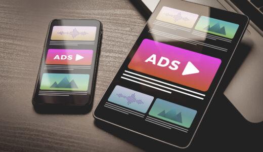 インフィード広告をWordPressサイトに導入する4つの方法
