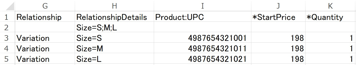 ファイルエクスチェンジのサイズ違いバリエーション出品の入力方法