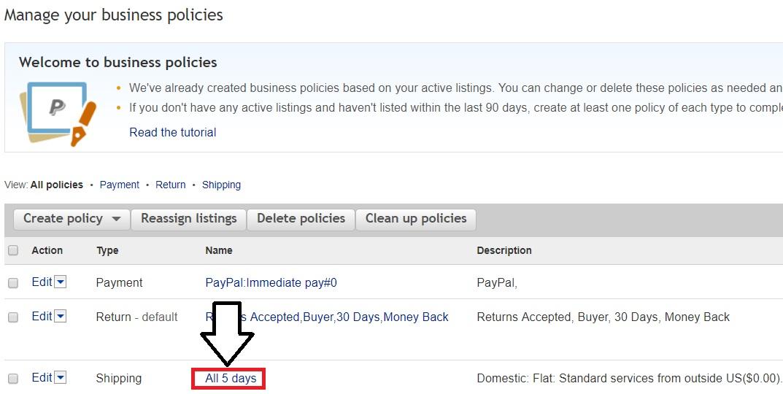 ebayのビジネスポリシー一覧。ポリシー名の位置