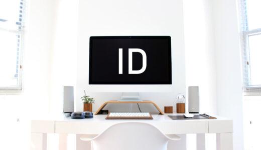 ワードプレスで時々必要な投稿ID・カテゴリーID・タグIDを確認する3つの方法