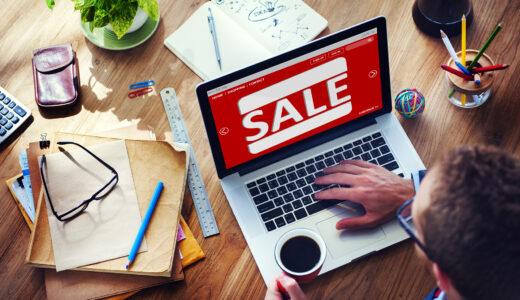 楽天市場とYahoo!ショッピングを比較!違いを分かりやすく解説します