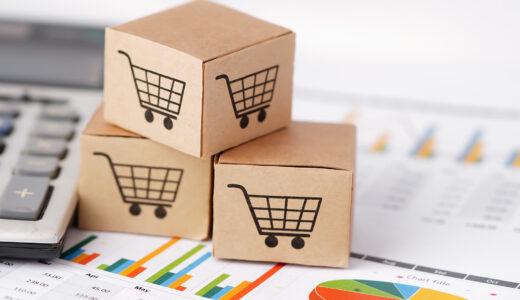 Amazon出品者に適した会計ソフトはどれ?そもそも必要かどうかも確認