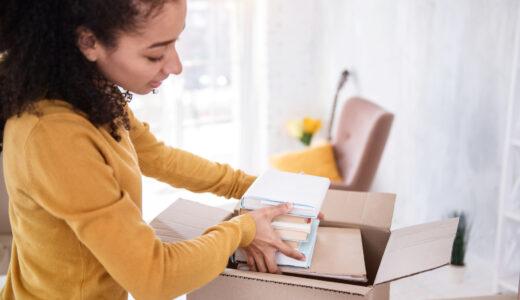 本の宅配買取サービス7社まとめ比較|買取価格を事前に確認できるサービスも紹介